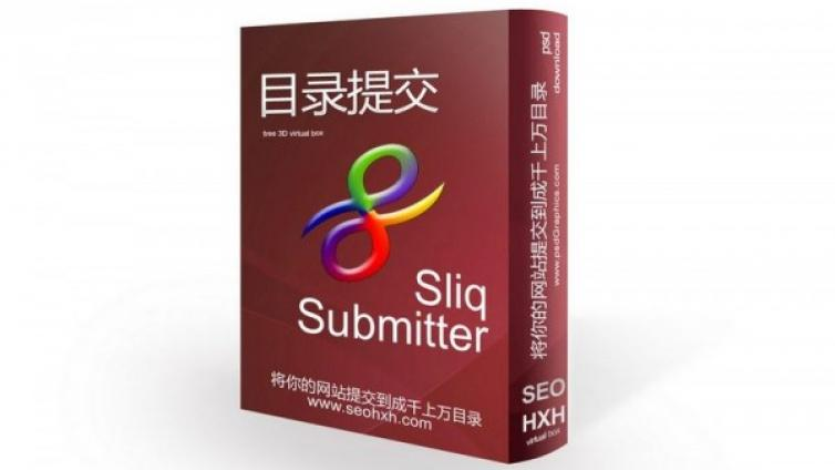 英文站SEO目录提交工具Sliq Submitter Plus 2.20.00